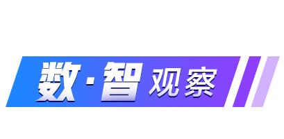 """盛图官网注册:从""""黑科技""""到""""必需品""""服务机器人迎来""""黄金期""""(图1)"""