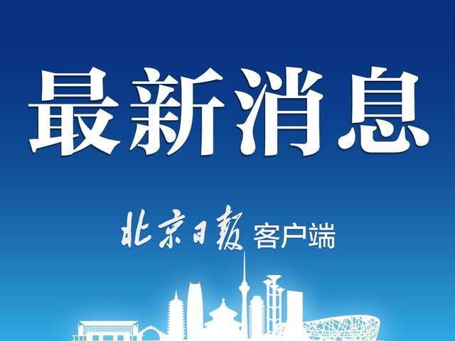 滴滴将在232个城市上线春节服务费,每单1至7元(图1)