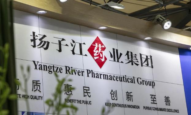 扬子江药业集团有限公司因实施垄断协议被罚7.64亿